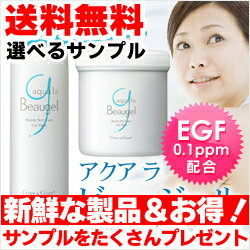 Give &Give (ギブアンドギブ) アクアラビュージェル 500 g EGF blending beauty パックジェル