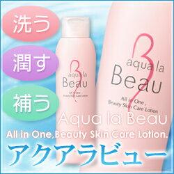 Give &Give (ギブアンドギブ) achala view 80ml:EGF cosmetic formulations