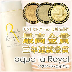 Give &Give (ギブアンドギブ) Aqua la Royal 80ml:EGF contains beauty liquid point free
