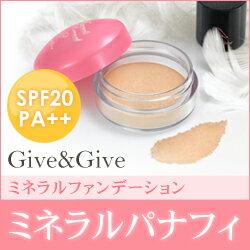 Give &Give (ギブアンドギブ) ミネラルパナフィ