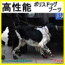防水【ポリスドッグブーツ】サイズ1~8安心国内発送小型犬~大型犬レインブーツ