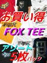 お買い得!5枚アソートセット【FOX】フォックスメンズ TEEシャツ