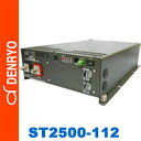 【電菱/DENRYO】ST2500-112 自動切換インバーター DC12VバッテリーからAC100Vへ変換 完全サイン波/正弦波 自動AC切換リレー内蔵 変圧器 2500W/5000W 計測器や救急器具、精密機械に!