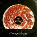 ハモン・イベリコ・ベジョータ 50g x 6パック イベリコ豚 手切りスライス スペイン ギフエロ産 36ヶ月以上熟成