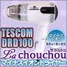 マイナスイオンドライヤー テスコム ラシュシュ TESCOM DRD100(W)Lachouchou