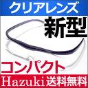 送料無料 ハズキルーペ 新型 コンパクト クリアレンズ 2017年モデル ブルーライト対応