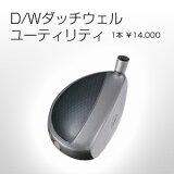 D/W  ダッジウエル ユーティリティ 【あと6時間KB】【an】「ウェッジ 通販 ゴルフクラブ 姫路」