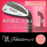 �����å� ��Ŵ��¤�����å� ��ˮ����� ��FORGED ������ ����ե���� ��ǥ����� ŹĹ �������� forged �����å������ ( 48��50��52��54��56��58�� ) �ϥ���� �������� ����ե���֥�ǥ����� �����å� golfclub