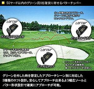 パターチッパー(ウエッジウェッジ)人気ウェッジゴルフクラブgolfclub0901_autumn