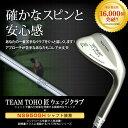 東邦ゴルフ 匠TEAMTOHO ウェッジ ウエッジ NS95...