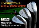 XENON ウェッジ ウエッジ 3本セット 52°56°60° ツルテンパー社シャフト 送料別 人気 ウェッジ ゴルフクラブ golfclub 0901_autumn 1118_flash
