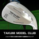 東邦ゴルフ 匠 ウェッジ 【ヘッドのみ】 ウエッジ 4,000円 工場直売(東邦ゴルフ)だからできるこの価格!( 46°50°52° 54° 56° 58° 60° 62° ) 人気 ウェッジ ゴルフクラブ golfclub
