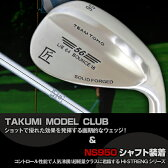 東邦ゴルフ 匠TEAMTOHO ウェッジ ウエッジ NS950GH装着 ( 46°/50°/52°/54°/56°/58°/60°/62° ) (上級者から中級者、初心者 初級者 ビギナーまで) 人気 ウェッジ ゴルフクラブ golfclub 0901_autumn