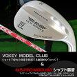 ショッピングゴルフクラブ 東邦ゴルフ 匠 ウェッジ ウエッジ N.S.PRO MODUS3(モーダス スリー) TOUR シャフト装着 ( 46°50°52°54°56°58°60°62° ) 人気 ウェッジ ゴルフクラブ golfclub