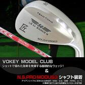 東邦ゴルフ 匠 ウェッジ ウエッジ N.S.PRO MODUS3(モーダス スリー) TOUR シャフト装着 ( 46°50°52°54°56°58°60°62° ) 人気 ウェッジ ゴルフクラブ golfclub 0901_autumn