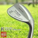 ウェッジ 匠 46度 50度 52度 54度 56度 58度 60度 62度 当店で一番売れている人気 ウェッジ TEAM TOHO ゴルフクラブ アイアン ウエッジ 東邦ゴルフ