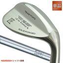 東邦ゴルフ 匠TEAMTOHO ウェッジ ウエッジ NS950GH装着 ( 50°/52°/54°/56°/58° ) (上級者から中級者、初心者 初級者 ビギナーまで) 人気 ウェッジ ゴルフクラブ golfclub 0901_autumn 1118_flash