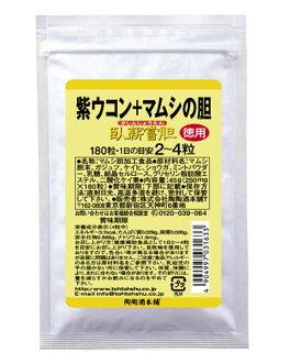 Kingdom? s gashinnshoutann? t (value pack) 250 mg x 180-grain insert