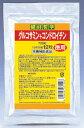 グルコサミン+コンドロイチン(徳用パック)【250mg×720粒】【smtb-s】