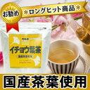 国産・イチョウ葉茶(5g×48包入ティーバッグ)10P05Nov16