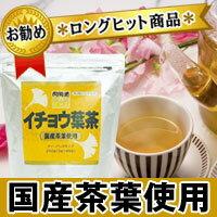 陶陶酒の健康茶/イチョウ葉茶・国産茶葉仕様5g×48包入