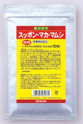 Terrapin maca Viper (economy Pack)