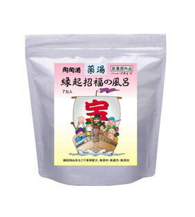 Auspicious happiness bath (29.25 g x 7 packages) 10P28oct13
