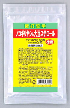 Saw palm & soybean sterol (economical pack)