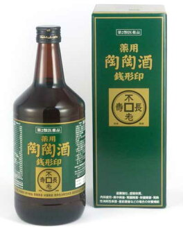 Medicinal pottery porcelain sake Sen-seal and dry (720 mL) 10P20Nov15