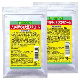 Saw palm & soybean sterol