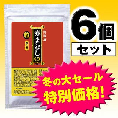 Entering red mamushi grain, liver
