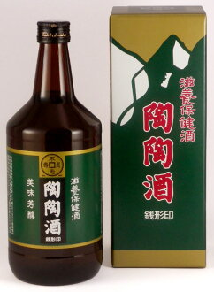 -Porcelain porcelain sake Sen-mark dry (720 ml into) 10P14Nov13