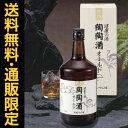 特撰陶陶酒オールド【smtb-s】