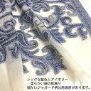 エアコン対策 上品ストール 高級ストール ジャガード 手織りストール 綿100%