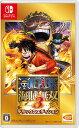 【新品未開封】Nintendo Switch ワンピース 海賊無双3 デラックスエディション バンダイナムコエンターテインメント