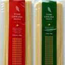 パスタ 北海道産小麦 ゆめちから使用 「ユメチカラパスタ 選べる4袋セット」