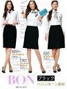 【送料無料】 ポリエステル100% ブラック マーメイドスカート オフィス サービスに最