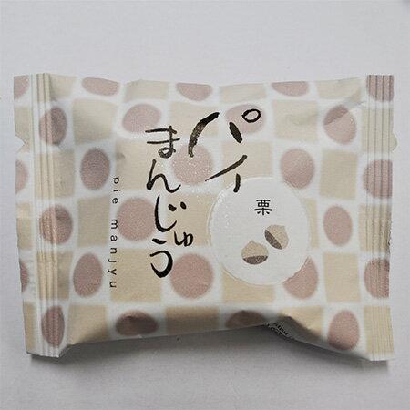 【パイまんじゅう 栗あん】 十勝甘納豆本舗 菓心たちばな パイ