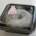 北海道十勝清水町十勝千年の森チーズ工房チーズ/乳製品/炭