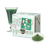 【初回限定価格!】新・ほっと青汁!★1包あたり57円の特別価格です!!