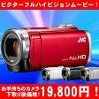 【カメラ下取りでこの価格!】JVC フルハイビジョンムービー「ビクター Everio GZ-HM177」