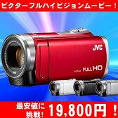 JVC フルハイビジョンムービー「ビクター Everio GZ-HM177」
