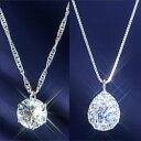 純プラチナ台0.7ct以上天然ダイヤモンドペンダントネックレス&VVS合計0.3ct天然ダイヤモンドペンダントネックレス