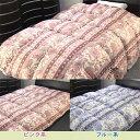 【ダブルサイズ】高品質ホワイトグースダウン90%高級羽毛掛布...