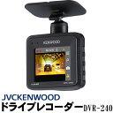 JVCKENWOOD ドライブレコーダー DVR-240