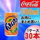 ファンタオレンジ160ml缶(404)
