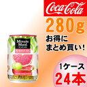 ミニッツメイドピンク・グレープフルーツ・ブレンド280g缶(190)