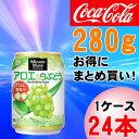 ミニッツメイドアロエ&白ぶどう280g缶(193)