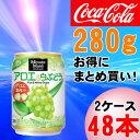 ミニッツメイドアロエ&白ぶどう280g缶(194)
