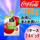 ミニッツメイド朝リンゴ180gパウチ(349)